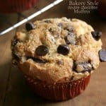 bakery style muffins B 150x150 Bakery Style Double Chocolate Muffins Recipe