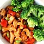 cashew chicken recipe 4 150x150 Quick and Easy Cashew Chicken Recipe