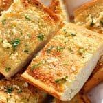 garlic bread 3 150x150 Easy Garlic Bread Recipe
