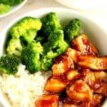 teriyaki chicken bowls 150x150 Quick Teriyaki Chicken Rice Bowls Recipe