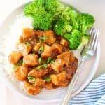 instant pot teriyaki chicken c 1 150x150 Best Instant Pot Teriyaki Chicken